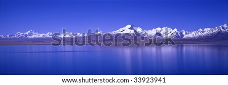 landscape with a lake in the tibet of china - stock photo