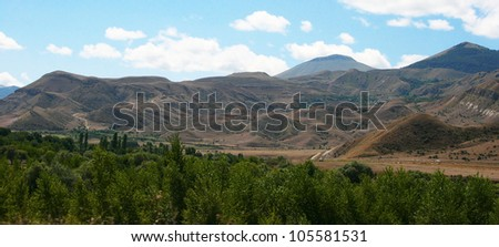 Landscape with clouds, mountains  in Georgia.