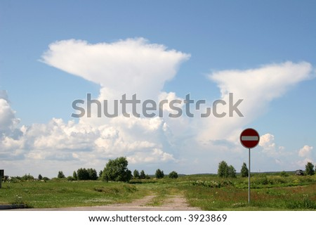 "landscape with ""do not enter"" sign - stock photo"