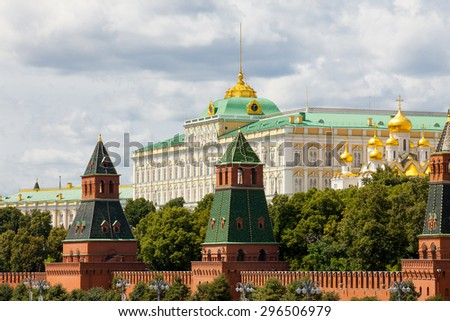 landscape with Grand Kremlin Palace, ancient walls and towers, Moscow, Russia - stock photo