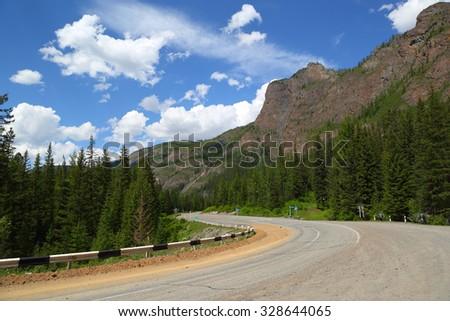 landscape with mountain road, Altai, Russia - stock photo