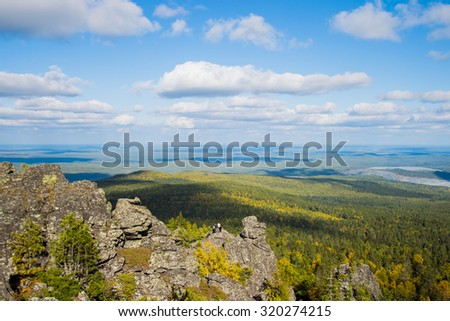 Landscape with mountains and taiga in the Urals