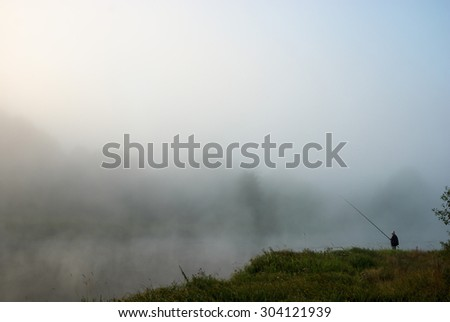 landscape with natural fogy river, nature series