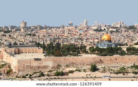 Landscape with Old Town in Jerusalem, Israel - stock photo