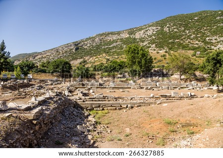 Landscape with the archaeological area of ancient Ephesus, Turkey. (UNESCO tentative list)