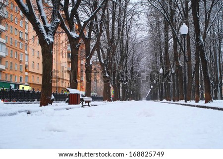 Landscape with the image of boulevard in Moscow - stock photo