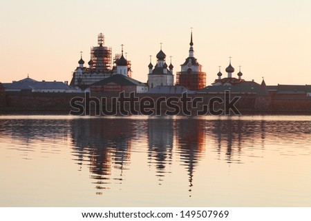 Landscape with the image of Solovetsky monastery on Solovetsky Island in White Sea, Russia - stock photo