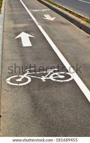 Lane for bicycle