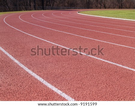 lanes on an outdoor track