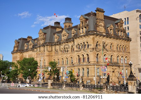 Langevin Block, National Historic Site of Canada, is a Second Empire Style building on the opposite side of Parliament Buildings. Ottawa, Ontario, Canada - stock photo