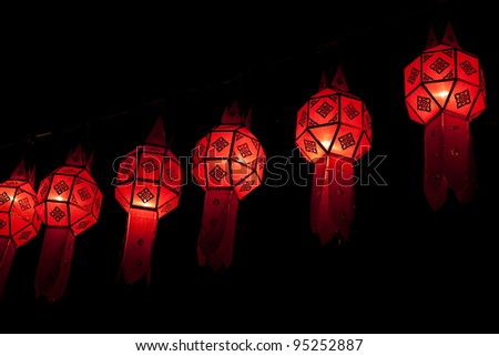 lanna lanterns in the nighttime - stock photo
