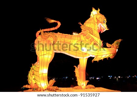 Lantern Festival or Yee Peng Festival or Chinese New Year - stock photo