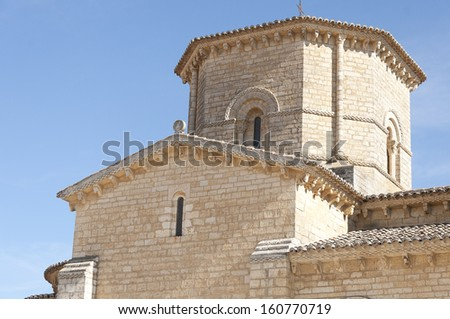 Lantern tower of church of Saint Martin located in Fromista, Palencia  (Castile and Leon, Spain). It was built in the 11th century in Romanesque style, it is located across the Way of Santiago. - stock photo