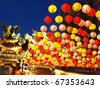 lanterns - stock photo