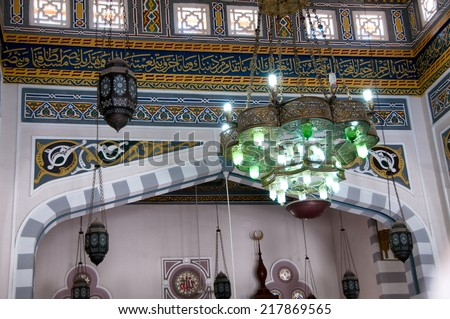 Lanterns and Intricate Interior of Mosque in Hurghada, Egypt