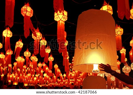 Lanterns at  festival of fire  in Chiang Mai,Thailand - stock photo
