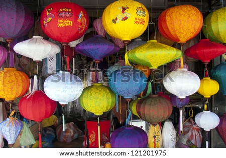 Lanterns, Hoi An, Vietnam - stock photo