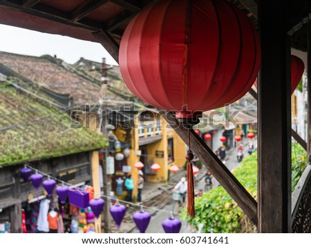 Lanterns in Hoi An, Vietnam. Hoi An Ancient Town is a UNESCO World Heritage Site.