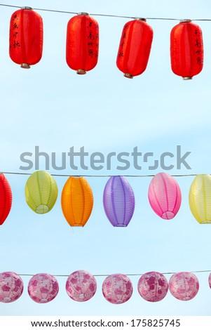 Lanterns in Singapore's Chinatown - stock photo