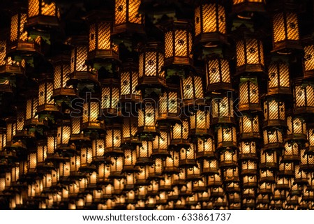 Lanterns On Ceiling Henjokutsu Ichigandaishi Cave Stock Photo ...