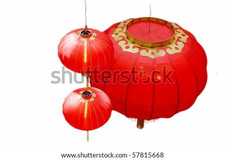 lanterns on white isolated background - stock photo