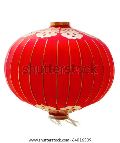 lanterns on white isolated background - stock photo