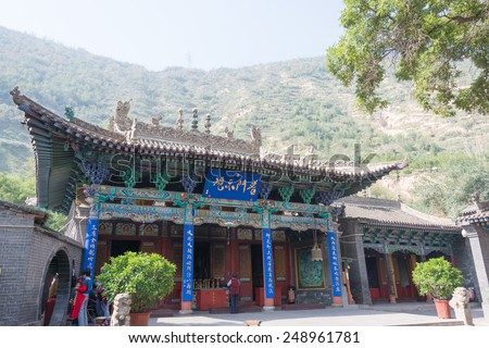 LANZHOU, CHINA - SEP 29 2014: Mani Temple at Five-Spring Mountain (Wuquanshan Park). a famous landscape in Lanzhou, Gansu, China.