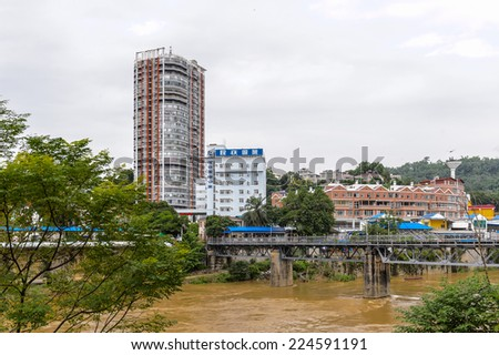 LAO CAI, VIETNAM - SEP 21, 2014: Chinese side of the International board point Lao Cai (VIetnam) - Ha Khau (China), one of the China - Vietnam International boarders
