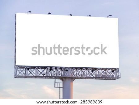 large blank billboard with city view and background - stock photo