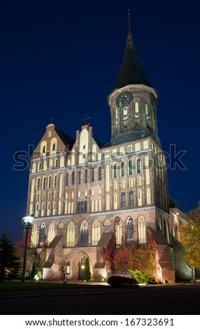 large cathedral in Kaliningrad - stock photo