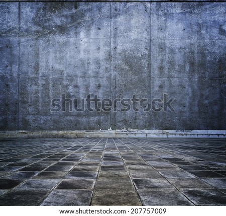Large concrete compound with concrete tiled floor.  - stock photo