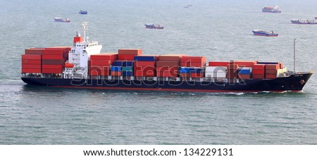 Large container cargo ship sea - stock photo