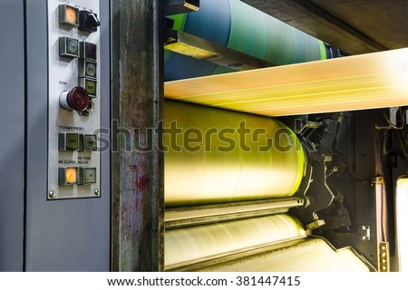 Large paper Roll Print machine in production - stock photo