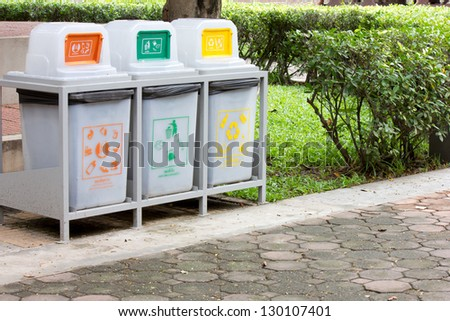 large Recycle bin for clean - stock photo