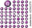 Large set of glossy purple web buttons - stock photo