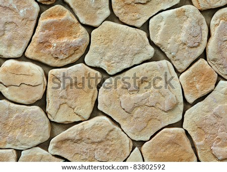 large texture of stone wall - stock photo