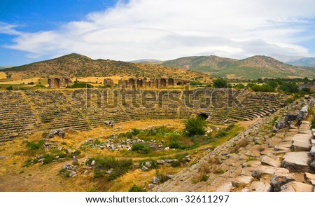 Largest ancient stadium ever discovered, Aphrodisias, Turkey - stock photo