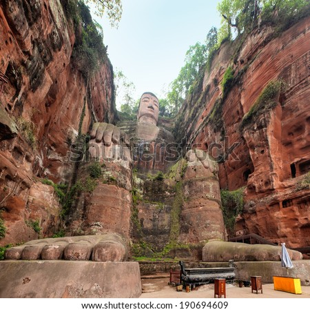 Largest buddha statue in the world in Leshan,China. - stock photo