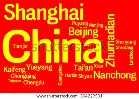 Largest Cities of China - stock photo