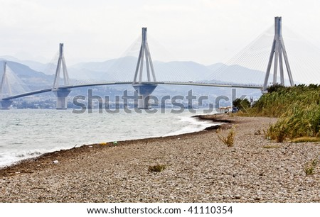 Largest in length cable stayed bridge of the world, located at Patras city in Greece. Also called Rion-Antrion bridge.
