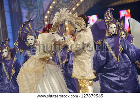 LAS PALMAS , SPAIN - FEBRUARY 8: Unidentified members from dance group Araguime, from Canary Islands, during the Adult Comparsas Contest on February 8, 2013 in Las Palmas, Spain - stock photo
