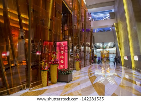 LAS VEGAS - FEB 14 : The interior of Aria Resort and Casino in Las Vegas on February 14 2013. The Aria was opened on 2009 and is the world's largest hotel to receive LEED Gold certification - stock photo