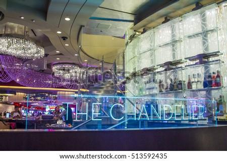 Cosmopolitan Las Vegas Stock Images, Royalty-Free Images & Vectors ...