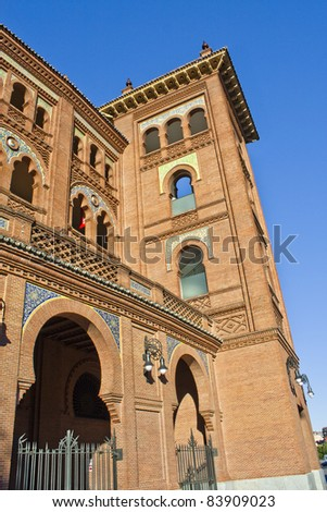 Las Ventas. Famous bullfighting arena in Madrid. Touristic attraction in Spain. - stock photo