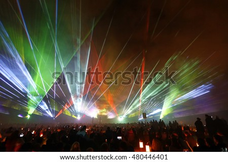 "Laser show ""Blazing Star"" on the Ostfildern in Germany on 08.21.2016"