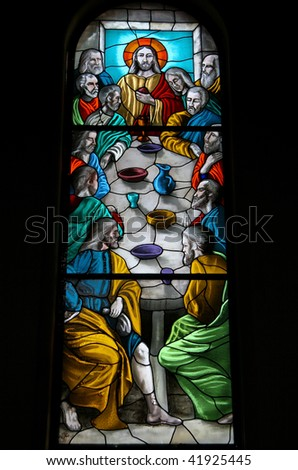 Last Supper; stained glass window in church in Iquique, Chile - stock photo