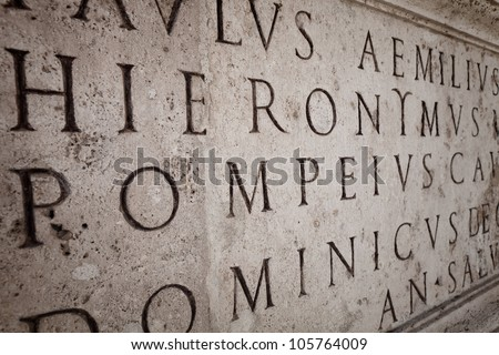 Latin words engraved on a column in Roman Capitol