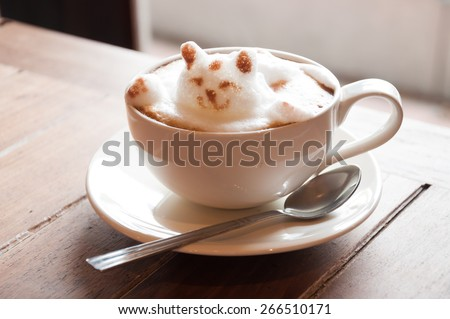 Latte' Art Coffee - stock photo