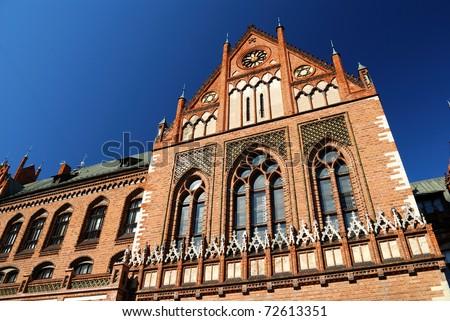 Latvian academy of arts - stock photo