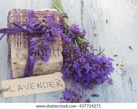 lavender cosmetics - stock photo